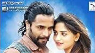 Rathavara full Kannada movie hd