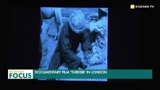Documentary film 'Turksib' in London