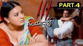 Dandupalya 3 Full Kannada Movie Part 4 - Pooja Gandhi