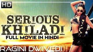 Serious Khiladi (2018) | Full Hindi Dubbed Movie | Latest South Indian Action Movie |New Hindi Movie