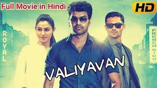 VALIYAVAN (2019) New Release Full  Hindi Dubbed Movie   South indian New Movie In Hindi Dubbed   Jai