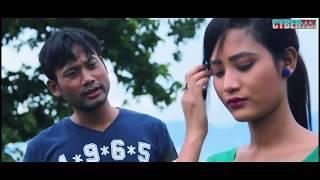 Bodo full movie, Gwswni Rao, DISC-1 Part 2/3 (2018) HD