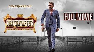 Chakravarthy (2018)  Full Movie Hindi Dubbed   Latest Hindi Dubbed Movie   Darshan