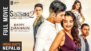 SAAYAD 2 | New Nepali Full Movie 2018/2075 | Sushil Shrestha, Sharon Shrestha, Amrit Dhungana