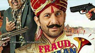 Fraud saiyaan 2019 full bollywood movie,new bollywood hd movies, new movie 2019