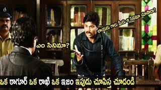 Sapthagiri Court Comedy Scene Super Hit Comedy | Telugu Comedy Scene | Express Comedy Club