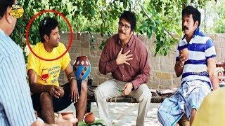 Vennela Kishore & Nagarjuna Ultimate Comedy Scene | Telugu Comedy Scene | Express Comedy Club