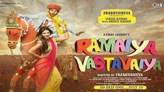 Ramaiya Vastavaiya   Full Movie   Girish Kumar   Shruti Hassan   Sonu Sood