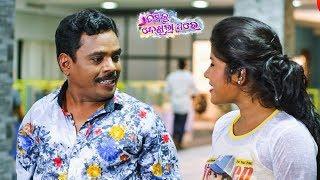 New Film Comedy Scene - ସାର୍ ଆପଣ କୁଆଡେ ବାହାରିଲେ Sir Apana Kuade Baharile