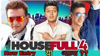 HouseFull 4: Akshay Kumar New Entry In Highest Budget Comedy Movie, Sanjay Dutt, Kriti Sanon