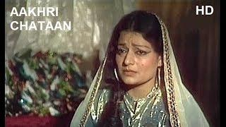 Aakhri Chataan, PTV Historical Drama Serial, HD