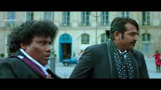 Junga Movie Bun Comedy Scene | Vijay Sethupathi, Yogibabu | Gokul