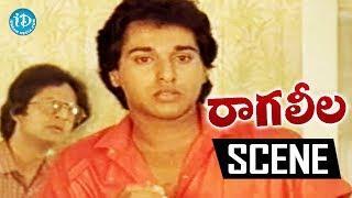 Raaga Leela Movie Scenes - Raghu Comedy || Sumalatha || Tulasi || Subhalekha Sudhakar