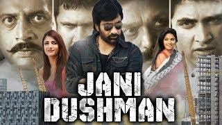 Jani Dushman (Balupu) Hindi Dubbed Full Movie | Ravi Teja, Shruti Haasan