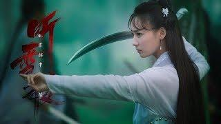 2019 Chinese New fantasy Kung fu Martial arts Movies - Best Chinese fantasy action movies #20