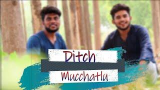 Ditch mucchatlu short film ll Telugu comedy short film ll direction by Vinod cherry ll jangaon
