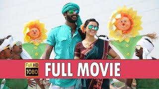 Vishal Telugu Full HD Movie (2016)   Telugu Action Entertainer Film   Sri Divya    TFC TV TV