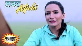 Lukan Michi | Comedy Scene | Preet Harpal, Amrit Aulakh, Karamjit Anmol, Gurchet Chitarkar