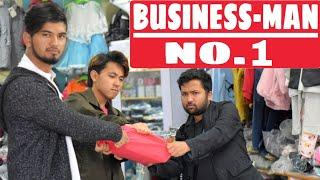 Businessman No.1    Nepali Comedy Short Film    with SNS ENTERTAINMENT