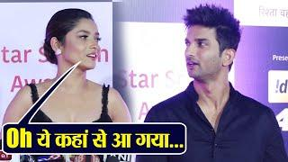 Ankita Lokhande IGNORES Ex boyfriend Sushant Singh Rajput at Star Screen Awards; WATCH | FilmiBeat