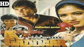 Gaddaar 1995 Full Movie 720p