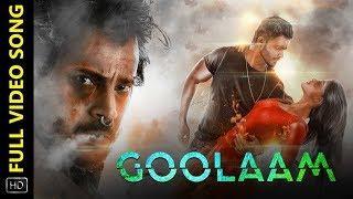 Goolaam | Full Video Song | Odia Musical Short Film | Subhasis | Manoj | Prakruti | Happy | Stitha