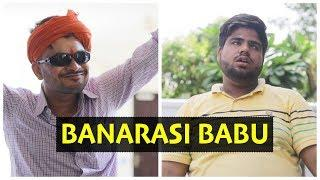 BANARASI BABU KA DESI SWAG || RAAHII FILMS || 2018 FUNNY COMEDY VIDEO
