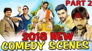 South Hindi Dubbed 2018 New Unseen Comedy Scenes Part 2 | Allu Arjun, Vijay, Karthi, Vishnu Manchu