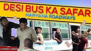 देसी बस का सफर || Haryana Roadways || Haryanvi Comedy || Swadu Staff Films