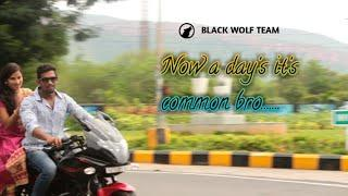 NOW A DAY'S IT'S COMMON BRO | COMEDY SHORT FILM IN TELUGU | BLACK WOLF TEAM |