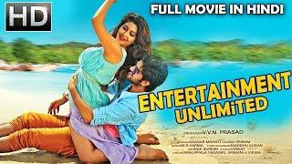 Entertainment Unlimited (2018) | New Released Full Hindi Dubbed Movie | Latest South Indian Film