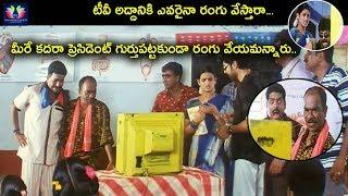 Kondavalasa Hilarious Comedy Scene Pandem Movie || Latest Telugu Comedy Scenes || TFC Comedy