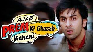 Ajab Prem Ki Ghazab Kahani Comedy Scene - Ranbir Kapoor - Katrina Kaif - #Indian Comedy
