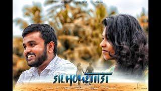 Silhouettist 2019 Malayalam Fantasy Short Film Teaser