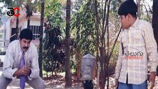 Jagapathi Babu Most Popular Movie Comedy Scene | Telugu Comedy Scene | Telugu Cinemalu