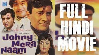 Johny Mera Naam 1970 Full Movie | Dev Anand, Hema Malini, Pran