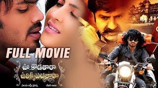 Nandamuri Balakrishna Telugu Socio Fantasy Film | Manoj Manchu | Deeksha Seth || Telugu Cinemas
