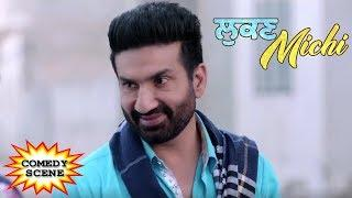 Lukan Michi | Comedy Scene | Preet Harpal, Karamjit Anmol | New Punjabi Movie 2019 | Yellow Movies