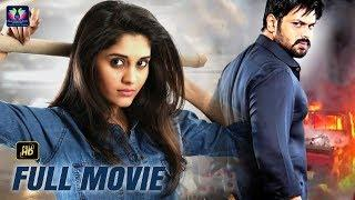 Manchu Manoj Recent Super Hit Film | Surbhi | Ram Gopal Varma | Telugu Full Screen