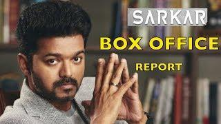 HISTORICAL : Sarkar First Day Record Box office Collection Report | Vijay | Thalapathy