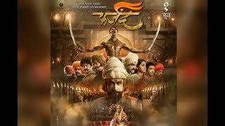 FARZAND Marathi Full Movie - Latest Marathi Movie 2018