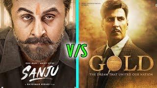 संजू और गोल्ड फिल्म में कौन ज़्यादा कामयाब होगा । Sanju vs Gold Film who will Win