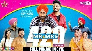 Mr & Mrs 420 Returns | Jassie Gill, Ranjit Bawa | Full Punjabi Movie 2018