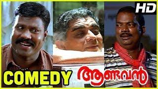 Aandavan Malayalam Movie | Full Comedy Scenes Vol 1 | Kalabhavan Mani | Jagathy | Salim Kumar
