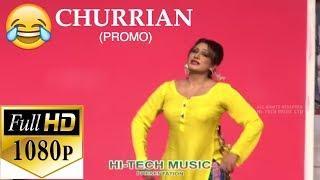 CHURRIAN (PROMO) - 2018 NEW PAKISTANI COMEDY STAGE DRAMA (PUNJABI) - HI-TECH MUSIC