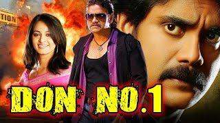 Don No. 1 (Don) Hindi Dubbed Full Movie | Nagarjuna, Anushka Shetty, Raghava Lawrence