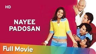 Nayee Padosan (2003) (HD) Hindi Full Movie - Mahek Chahal   Vikas Kalantri   Rahul Bhat