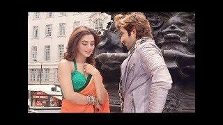 New Bangla movie 2018 Full HD || Latest Kolkata Bangla Action Movie 2018 || Jeet & Nusrat Faria