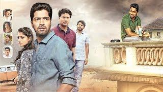 Allari Naresh Bumepr Hit Full HD Comedy Movie | Allari Naresh | Theater Movies