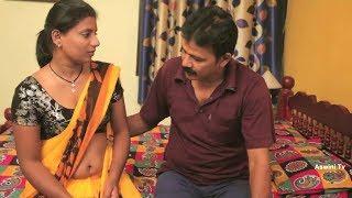 நா தனியா இருக்கேன்னு தெரிஞ்சுதானடி வந்த .... Tamil Romantic Comedy Short Film